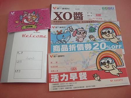 DSC06720.JPG