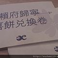 DSC_0912