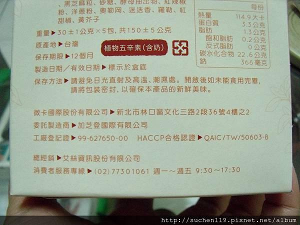 GEDC0201.JPG