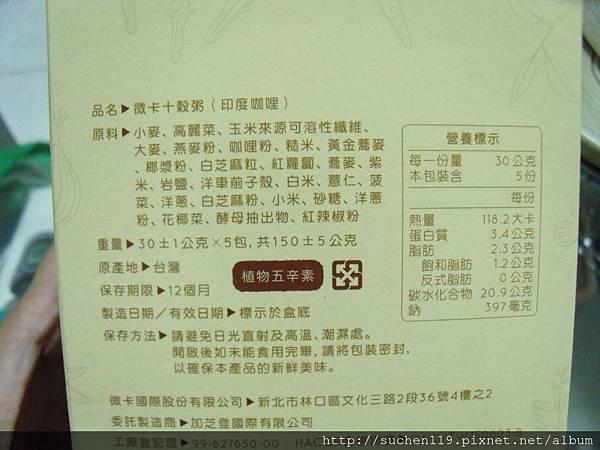 GEDC0204.JPG