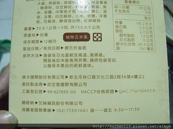 GEDC0205.JPG