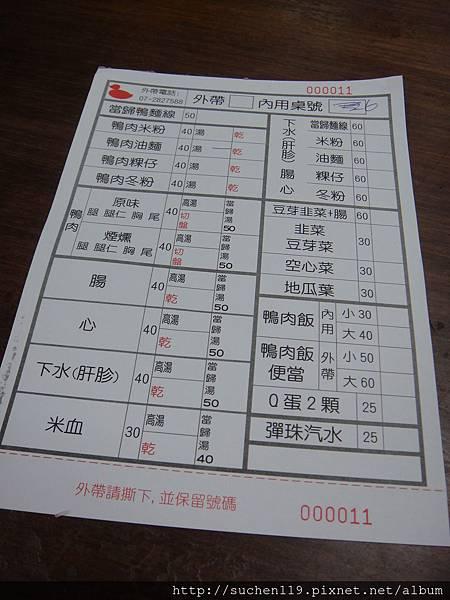 DSC09466.JPG