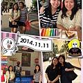 2014-11-10-22-11-42_deco