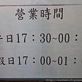 IMG_9809.JPG