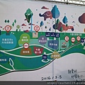 160305大臺北都會公園野餐樂_133