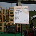 160305大臺北都會公園野餐樂_575