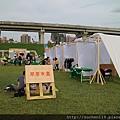 160305大臺北都會公園野餐樂_9900