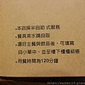 IMG_0949