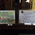 moments_347466E7-FCB2-4BF9-A81A-DC16B55F97DF_hi_res