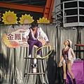 泰國來的特技表演