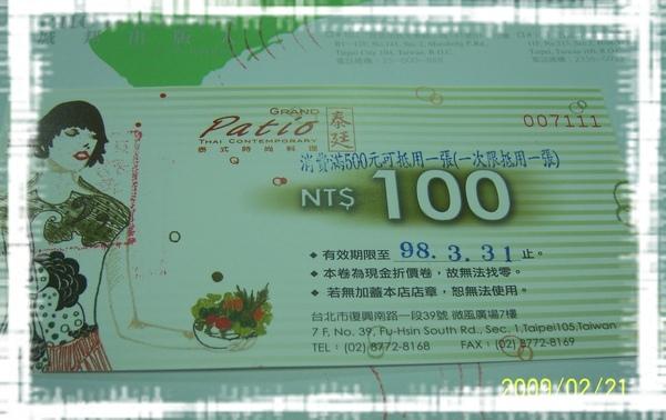 100_8953.JPG