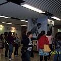 銅鑼灣地鐵站奇觀haha...jpg