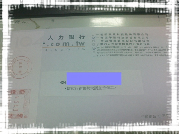 DSC09872.JPG