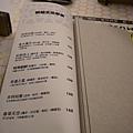 菜單(品名都很有特色)