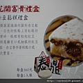 鼎泰豐的赤小豆鬆糕