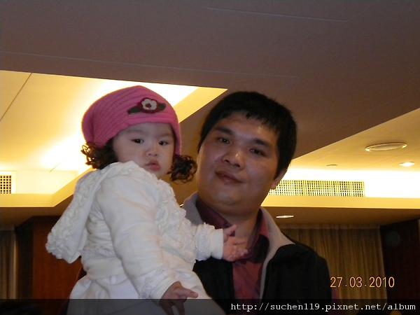 趙小妹和爸比