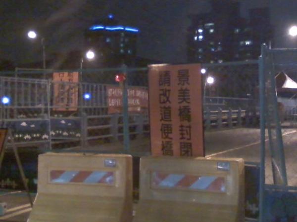 05-13-09_景美舊封閉新店端9.jpg