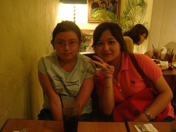 2010 summer.jpg