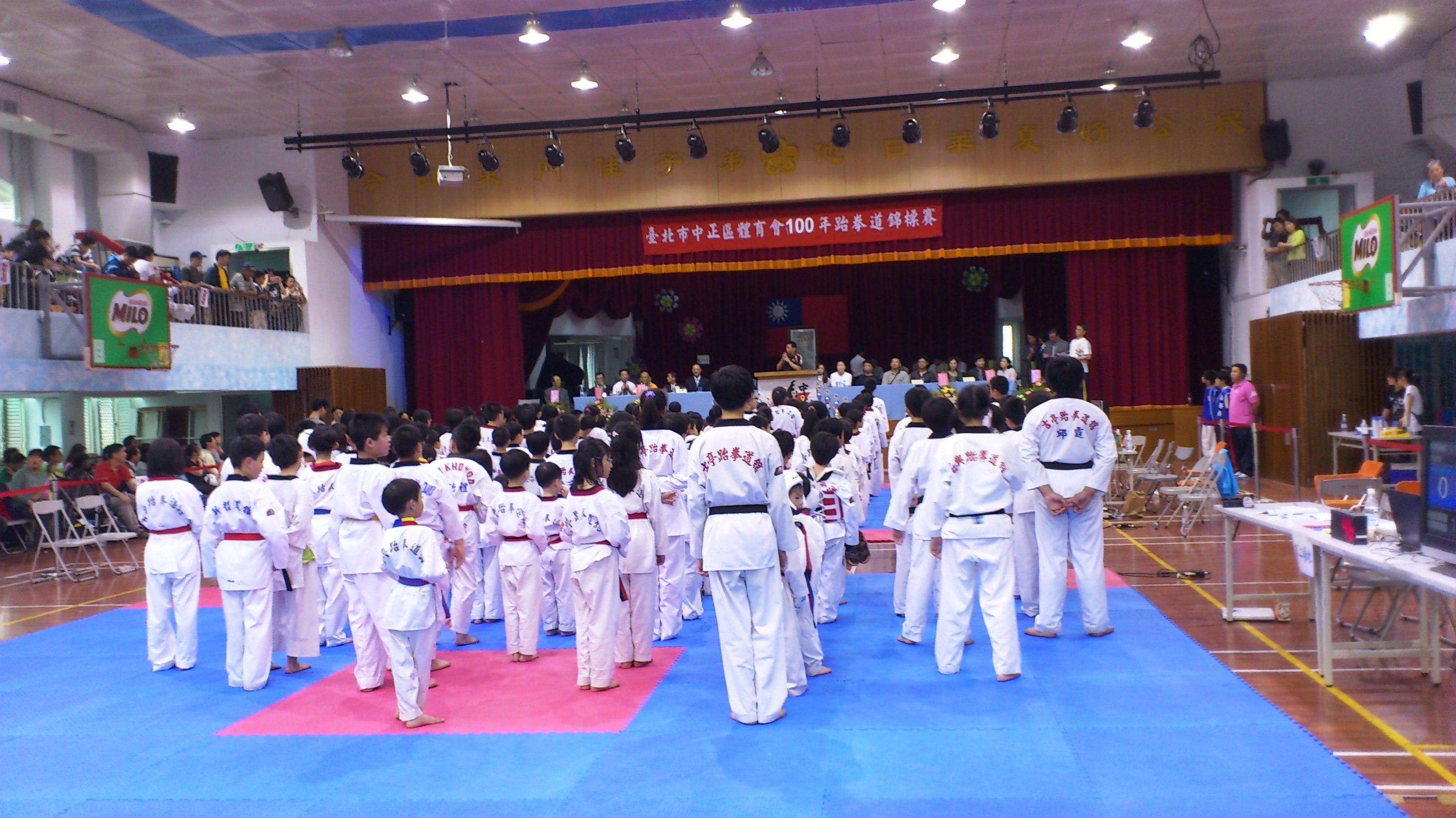 『台北市中正區體育會100年跆拳道錦標賽』