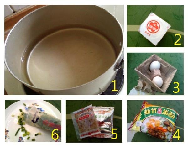 米蛋米粉步驟圖.jpg
