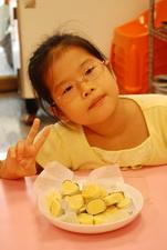 2011-09-18 一口鳳梨酥實作
