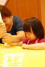 2012-04-18 拖鞋擠花餅乾實作