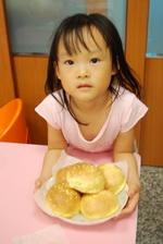 2012-07-23 墨西哥南瓜麵包實作
