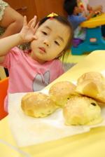 2012-07-25 墨西哥南瓜麵包實作
