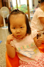 2012-08-10 布朗尼實作
