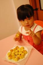 2012-09-13 鳳梨酥實作