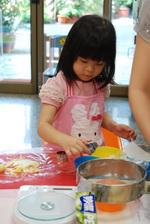 2012-10-20 奶油乳酪小西餅實作