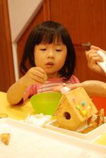 2012-12-05 薑餅屋實作