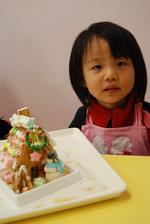 2012-12-19 薑餅屋實作