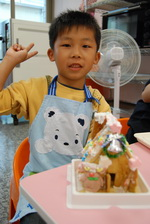 2012-12-23 薑餅屋實作