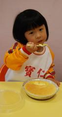 2013-01-16 乳酪蛋糕實作
