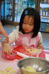 2013-01-29 蔓越莓乳酪小西餅實作