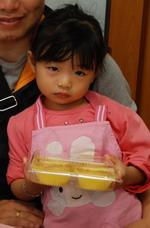 2013-03-15 德國布丁實作