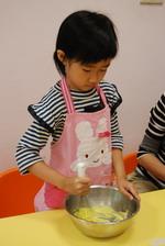 2013-04-26 美式巧克力豆餅乾實作
