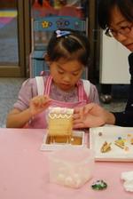 2013-12-07 薑餅屋實作
