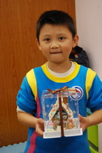 2013-12-20 薑餅屋實作