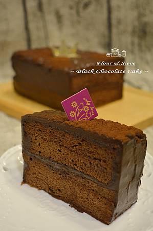 法式生巧克力蛋糕