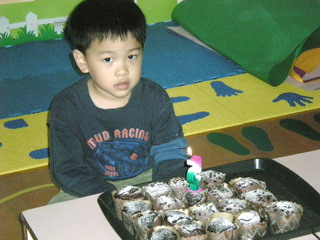09.02.20 睿睿的五歲生日