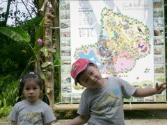090607 綠世界生態農場