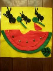 螞蟻與西瓜的道具