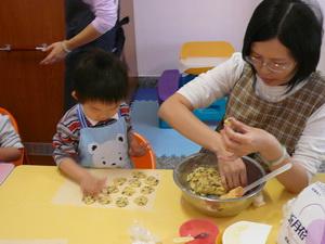 2011-02-26 巧克力豆餅乾實作