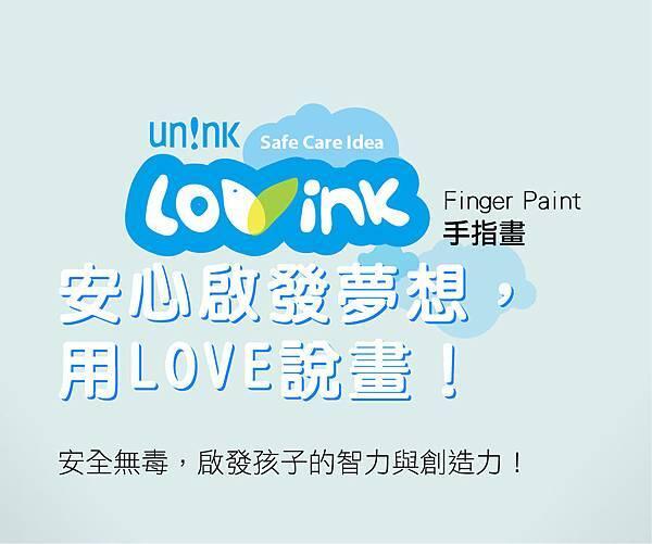 1050621_Lovink_sale-01.jpg