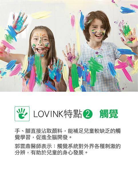 1050621_Lovink_sale-10.jpg