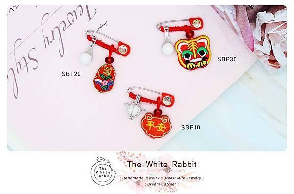 嬰兒安全扣針系列- SBP10,20,30.jpg