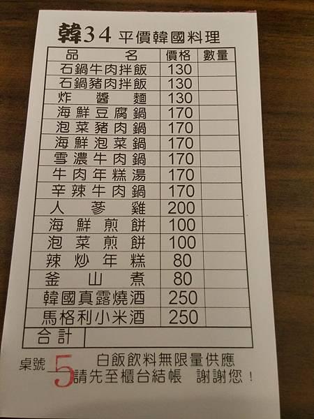 20150118_115125_HDR.jpg