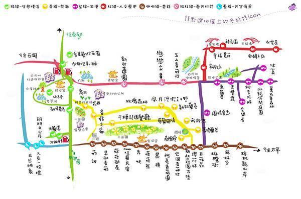 新社map
